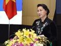 Председатель НС СРВ примет участие в 27-й сессии Азиатско-Тихоокеанского парламентского форума