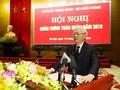 Нгуен Фу Чонг выступил на всеармейской военно-политической конференции