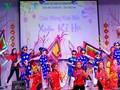 Встреча вьетнамского Нового года в Казани – далеко, но близко