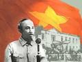 Архивные фотографии президента Хо Ши Мина