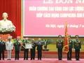 Чествование вьетнамских специалистов внесших вклад в возрождение Камбоджи