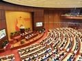 35-е заседание Постоянного комитета НС СРВ: 21 октября откроется 8-я сессия парламента