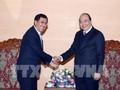 Việt Nam sẵn sàng ủng hộ và hỗ trợ Lào trong ổn định và phát triển kinh tế