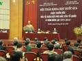 40 năm Cuộc chiến đấu bảo vệ biên giới phía Bắc: Khẳng định sự thật lịch sử và tính chính nghĩa của Việt Nam trong cuộc chiến đấu bảo vệ biên giới phía Bắc