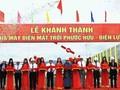 Khánh thành nhà máy Điện mặt trời Phước Hữu