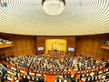 National Assembly opens 7th session