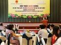 「ベトナムにおける子どもの権利の保護と促進」プログラムを開始