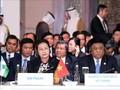 В Турции открылось 3-е совещание спикеров парламентов стран Евразии