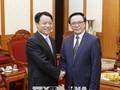Trưởng ban Đối ngoại Trung ương Hoàng Bình Quân tiếp đoàn đại biểu TW Đoàn TNCS Trung Quốc