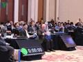 Bế mạc hội thảo quốc tế về Biển Đông lần thứ 10
