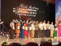 Lễ trao Giải thưởng Tạ Quang Bửu và Giải báo chí về khoa học và công nghệ 2018