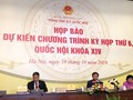 Sexto periodo de sesiones del Parlamento vietnamita se inaugurará el próximo lunes