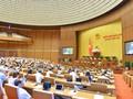 Séptimo período de sesiones del Parlamento vietnamita: Identificar los desafíos para planificar el desarrollo económico del país