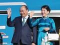 นายกรัฐมนตรีเหงียนซวนฟุ๊กจะเข้าร่วมการประชุมระดับสูงอาเซียนครั้งที่ 33