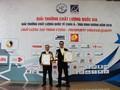 บริษัทเครือเจริญโภคภัณฑ์เวียดนามหรือซีพีวีรับรางวัลคุณภาพแห่งชาติเวียดนามสองรางวัล