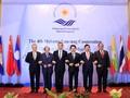 Hội nghị Bộ trưởng Ngoại giao Mekong - Lan Thương lần thứ 4