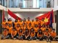 Trại Hè thanh niên Việt Nam tại Hà Lan lần thứ nhất