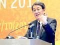 45 năm quan hệ Việt Nam – Nhật Bản