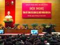 ВНА должна надежно защитить государственный суверенитет и укрепить национальное единство