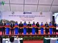14-й съезд ASOSAI – важный момент в международной интеграции Государственного аудита Вьетнама