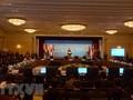 Стороны прилагают большие усилия для завершения переговоров по ВРЭП к определенному сроку