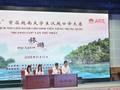 首届越南大学生汉越口译大赛决赛在河内大学举行