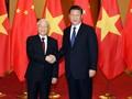 庆祝越中建交69周年