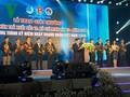 Thành phố Hồ Chí Minh trao giải thưởng doanh nhân trẻ xuất sắc và tiêu biểu cho 17 doanh nhân