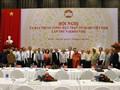 Hội nghị Ủy ban Trung ương Mặt trận Tổ quốc Việt Nam lần thứ 9