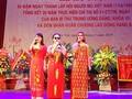 Hà Nội kỷ niệm 50 năm ngày thành lập Hội người mù Việt Nam
