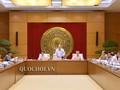 Ủy ban Pháp luật của Quốc hội khai mạc phiên họp toàn thể lần thứ 18