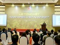 Президент Вьетнама Чан Дай Куанг подвёл итоги Года АТЭС 2017