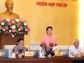 Открылось 26-е заседание Постоянного комитета Национального собрания Вьетнама