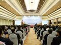 การประชุมหน่วยงานการทูตครั้งที่๓๐  ยืนยันสถานะของประเทศในสภาวการณ์ใหม่