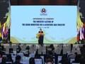 เปิดการประชุมรัฐมนตรีว่าการกระทรวงการเกษตรและป่าไม้อาเซียนครั้งที่40