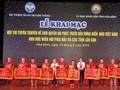 การประกวดการรณรงค์เกี่ยวกับอธิปไตยและการพัฒนาทะเลและเกาะแก่งของเวียดนามอย่างยั่งยืน