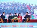 2018年越南10佳青年表彰会