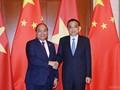 越南领导人向中国领导人致慰问电