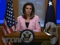 美国反对中国阻止东海石油开采活动