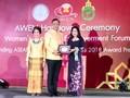Premio Mujer Vietnamita honra los esfuerzos del sector