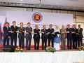 เปิดการประชุมรัฐมนตรีตุลาการอาเซียนครั้งที่ 10