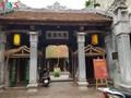 ประเพณีการบูชาผู้ให้กำเนิดอาชีพในหมู่บ้านศิลปาชีพต่างๆในเวียดนาม