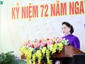 Vietnam pays tribute to war invalids, martyrs
