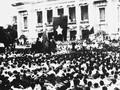 การปฏิวัติเดือนสิงหาคม-การปฏิวัติของประชาชน