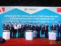 越南是中国投资者的投资目的地
