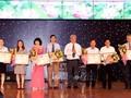 越南橙剂灾难58周年系列纪念活动举行