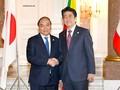 베트남 - 일본 전략적 파트너십의 지속적 증진