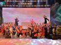 동복지역의 민족들 문화체육관광 축제개막 전경