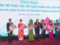 창조 창업에 베트남 청년 지식인들의 힘을 발휘