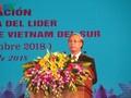 Quang Tri conmemora el 45 aniversario de la visita de Fidel Castro